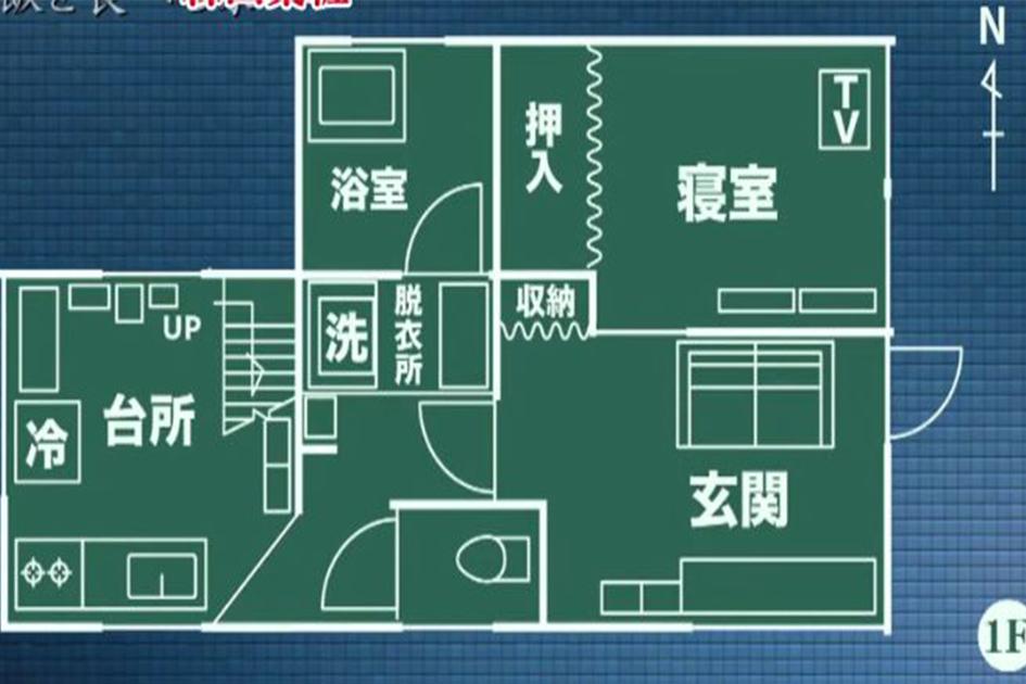房屋户型图